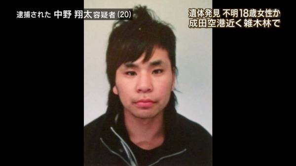 22歳男の無期懲役確定へ=千葉・船橋の少女生き埋め殺害―最高裁