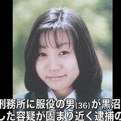 11年前の女性刺殺事件 別事件で服役中の男逮捕へ