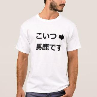 ヤバイTシャツ屋さん好きな人!