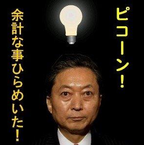 マツコ・デラックス 小池百合子氏は「器が小さい」と指摘「バカじゃないと総理はできない」