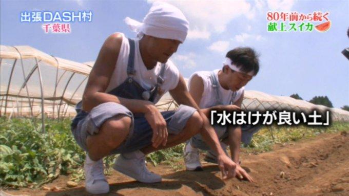 「企画じゃなくて本気」 櫻井翔に激怒した山口達也の農業にかける思いが話題に