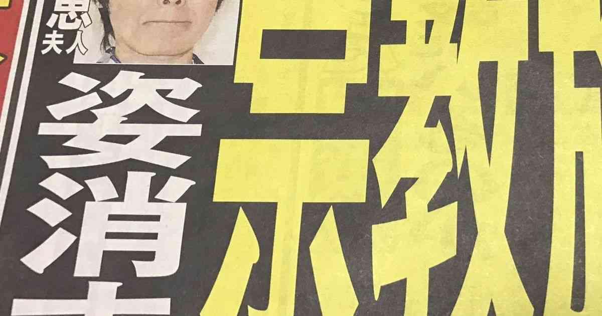 安倍昭恵総理夫人とスピリチュアル・精神世界・霊感商法・カルト宗教の救いようがない話 (4ページ目) - Togetterまとめ