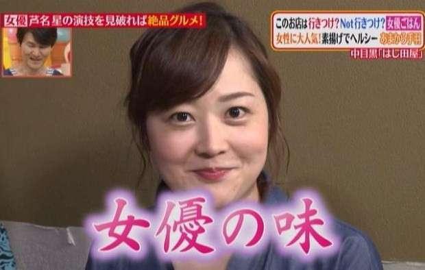 水ト麻美、本人役で3年ぶり声優挑戦「次はアンパンマンで」