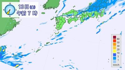 東京で11月下旬並みの寒さ 広くぐずついた天気 (ウェザーマップ) - Yahoo!ニュース