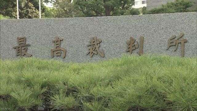 震災で両親亡くしたおいの弔慰金着服 懲役6年確定へ | NHKニュース