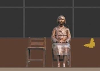 米ニューヨーク・マンハッタンに「平和の少女像」設置へ (中央日報日本語版) - Yahoo!ニュース