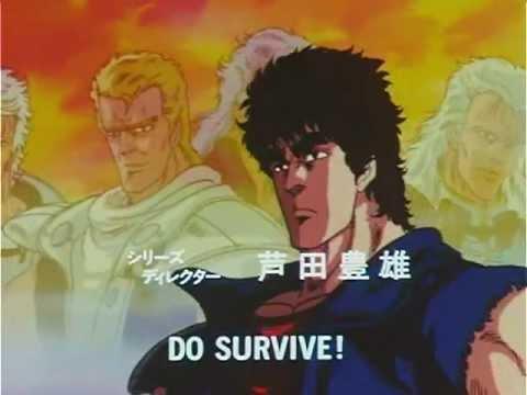 北斗の拳 オープニング「SILENT SURVIVOR」 - YouTube