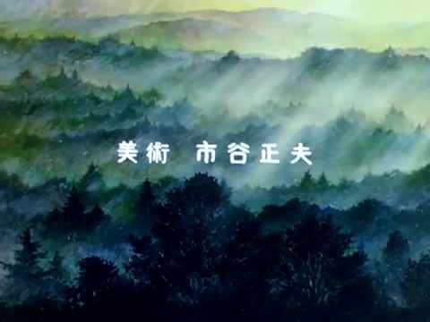 北斗の拳 ED3 [STEREO] - YouTube