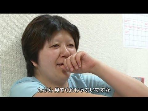 「清掃と激安風俗店の仕事を掛け持ちする女」刹那を生きる女たち最後のセーフティーネット - YouTube