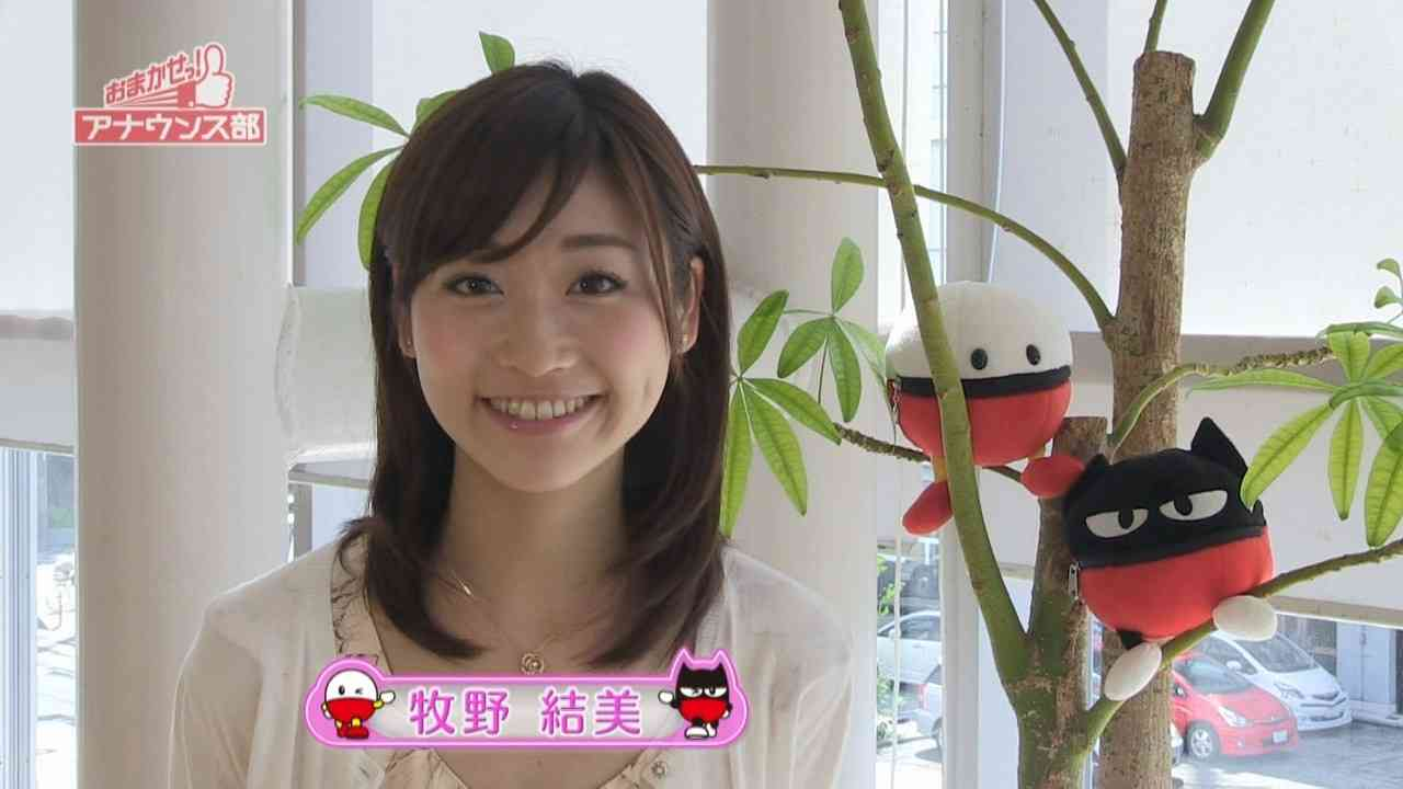 【画像】静岡朝日テレビ・牧野結美アナウンサーの朝食が女子力高すぎ
