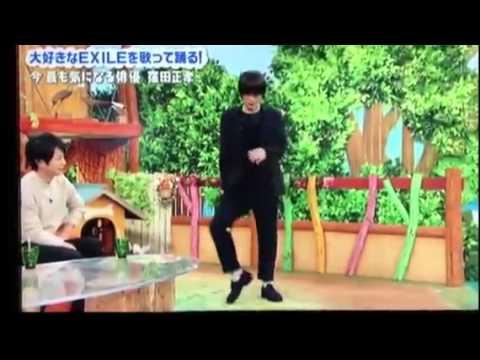 窪田正孝のダンスがすごい! - YouTube