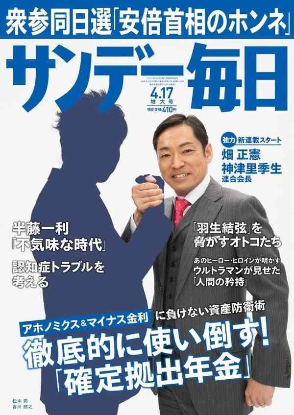 """山田涼介、事務所の """"時代遅れな社是"""" のせいで外国人記者から失笑される"""