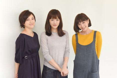 綾瀬はるか主演「奥様は、取り扱い注意」初回視聴率11.4% 2桁好発進