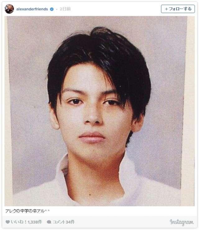 アレク、中学3年生時の写真に妻・川崎希もびっくり 「1000年に1人の美少年じゃん!!」