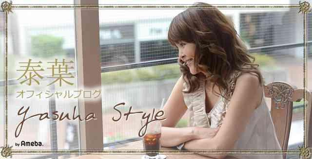 松居一代様について|泰葉オフィシャルブログ「Yasuha Style」Powered by Ameba