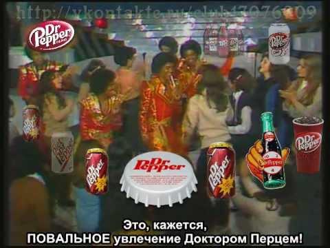 Michael Jackson & The Jacksons - Be a Pepper (Русские субтитры) - YouTube