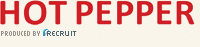 HOT PEPPER 最新号│ Hot Pepper ホットペッパー  フリーマガジン
