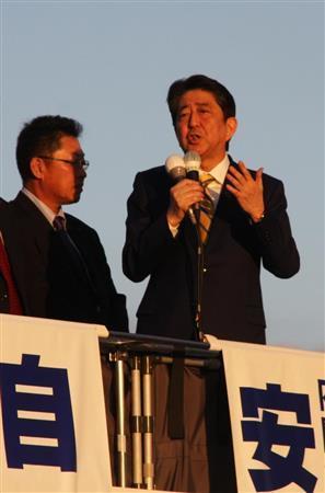 安倍首相が栃木で街頭演説「新しいグループからは何も生まれない」産経新聞) - Yahoo!ニュース