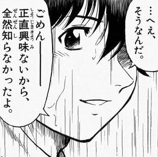 """福山雅治、人気急落の原因は""""結婚""""ではなかった!? 音楽関係者が""""本人には言えない""""深刻な事情を暴露"""