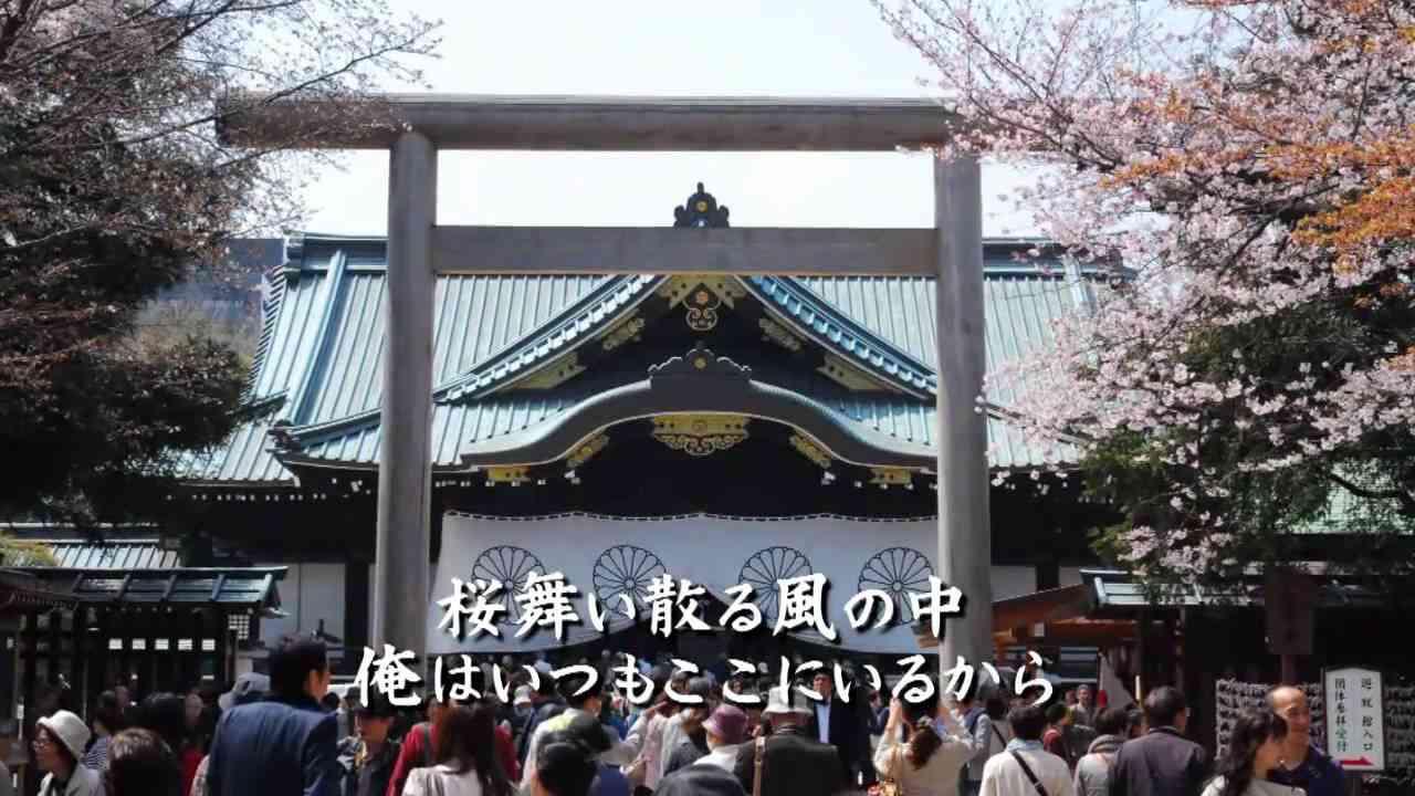英霊来世-AreiRaise- 九段   歌詞入り - YouTube