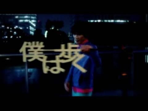 サカナクション - アルクアラウンド(MUSIC VIDEO) - YouTube