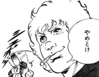 """ビジネスチャンスをうかがってる!? """"電撃引退""""した江角マキコは、今……"""