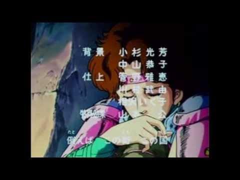 Ken il Guerriero 2 Sigla di chiusura - Tom Cat - Love song - YouTube