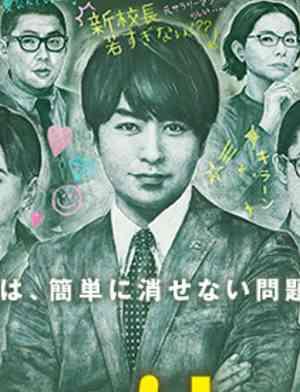 嵐・櫻井ドラマでジャニーズ不要論 サイゾーウーマン