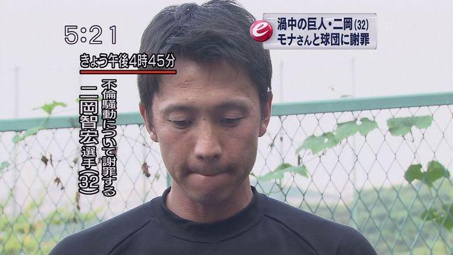 細野豪志氏、なぜ出てくる度に山本モナとセットで蒸し返されてしまうのか