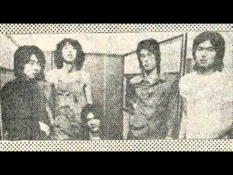 SonHouse - Lemon Tea - 1975 - YouTube
