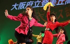 """海外「日本のダンスやばいね!!!これ高校生!??」選手権で披露した""""バブリーダンス""""に海外も絶賛!!!"""