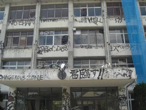 今度は殴られた教員が生徒を常人逮捕 傷害容疑の現行犯で 福岡県内の中学校
