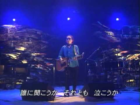 『いっそセレナーデ』   ~井上陽水スペシャル  4'10秒 - YouTube