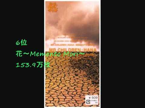 Mr.Children シングル売上枚数TOP10 - YouTube