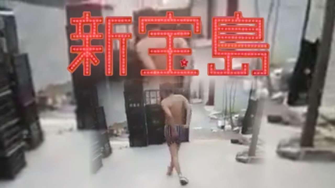 股間を強打し新宝島ステップを踏む少年 - YouTube