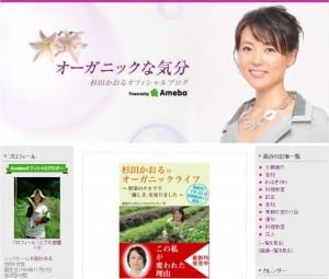 杉田かおる、自宅介護の母が入院 「悔しい、情けない」と自分を責める - エキサイトニュース
