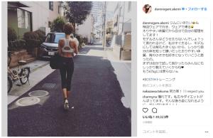 ダレノガレ明美、露出激しいトレーニングウェアで街を闊歩「もう67キロには戻らない」(1ページ目) - デイリーニュースオンライン