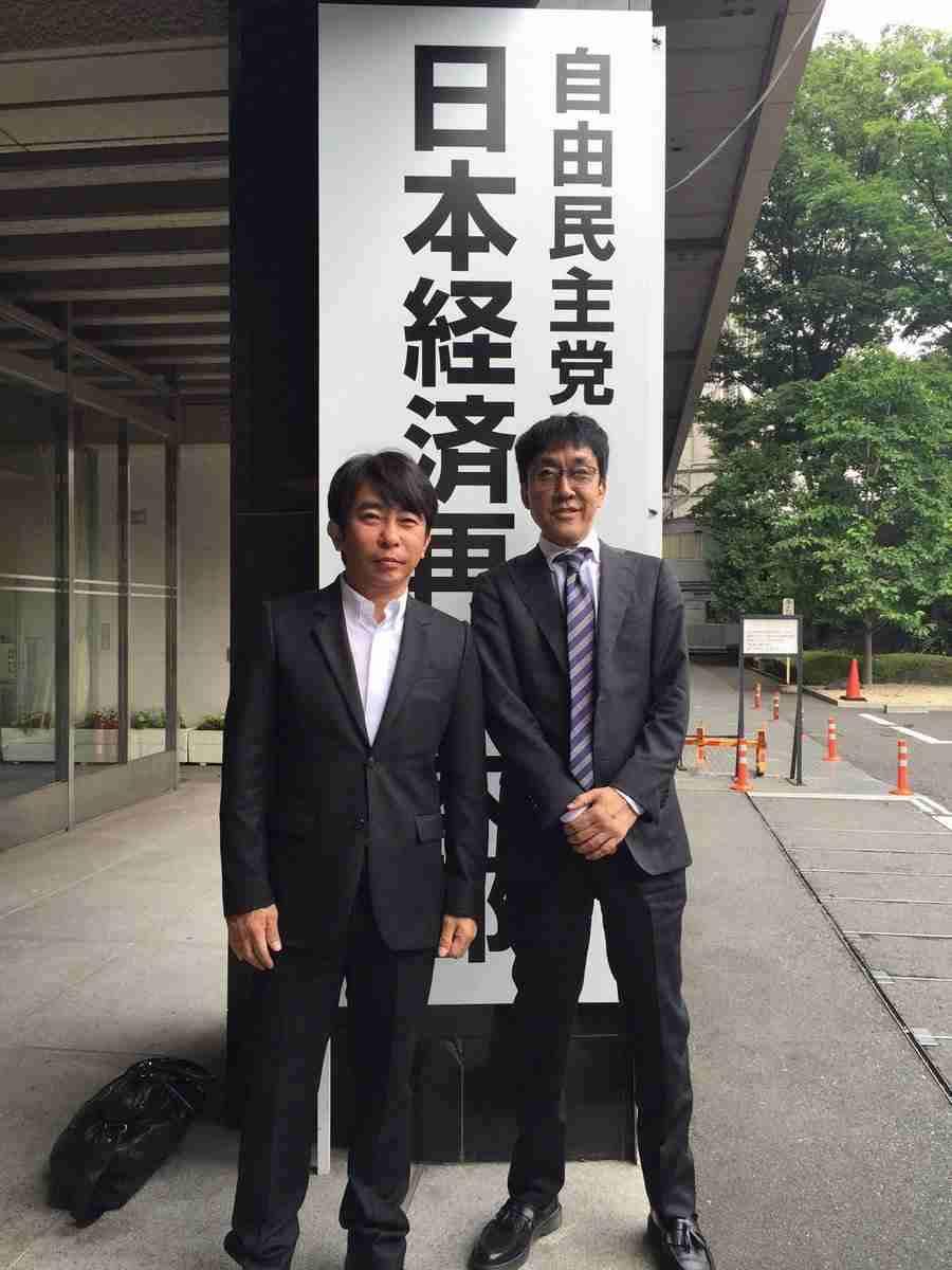 川栄李奈、『第48回衆議院議員総選挙』選挙啓発キャラクターに抜擢