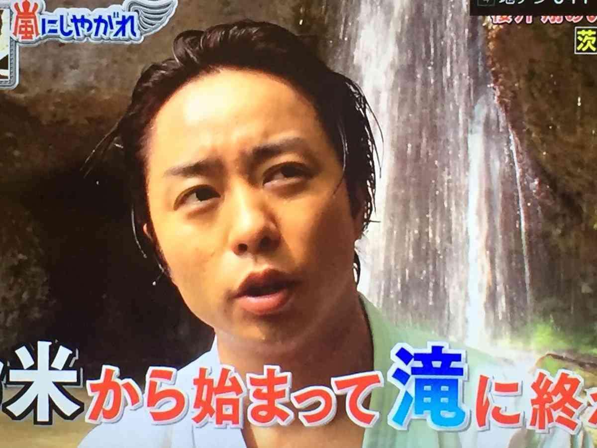 滝行で水を浴びた瞬間…櫻井翔のオデコの生え際に視聴者がおもわず「あっ!」
