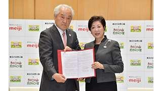 「きのこの山」「たけのこの里」が東京都とガチのコラボ! 東京都の自然公園に関する広報・普及啓発に明治が協力~連携第1弾は8月11日、「きのこの山の日」イベント - ネタとぴ
