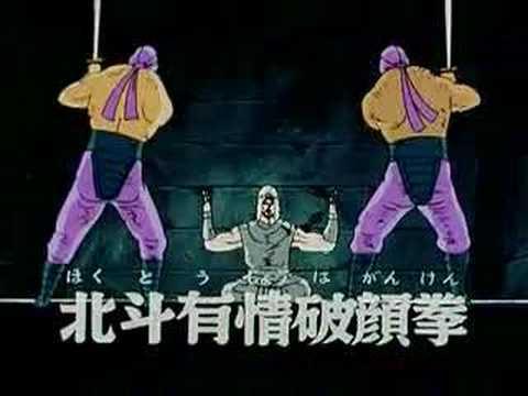 Hokuto Ujou Hagan Ken - YouTube
