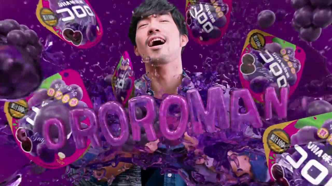 【大谷亮平  CM 】UHA味覚糖。大谷亮平×コロロ 。 コロロマン~オフィスカジュアル 篇 キミもイチコロ - YouTube