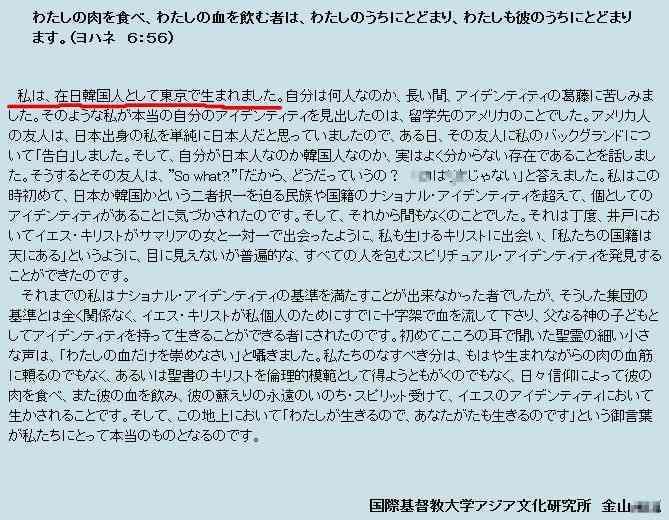 長野市の善光寺世尊院に落書き容疑、47歳女を逮捕 容疑認める