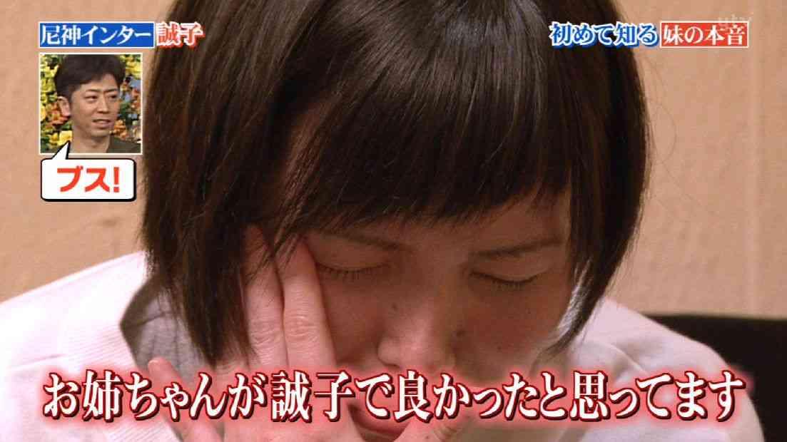 尼神インター誠子にダレノガレ明美がモテテク指南「理想を相当下げないと」
