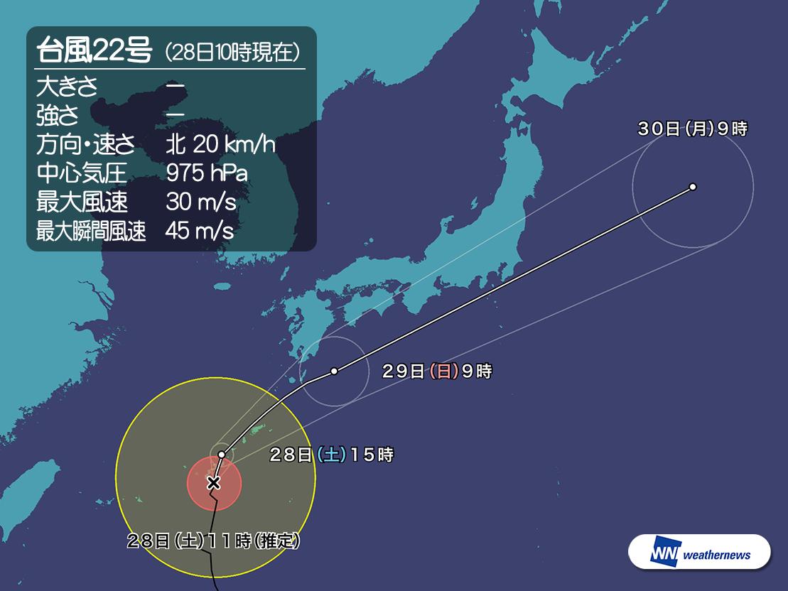 台風22号、沖縄本島が暴風域に 西日本も大雨注意 首都圏への最接近は日曜日の夜に