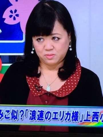 5時に夢中!を見てる人〜^_^
