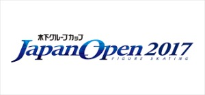 【実況】フィギュアスケートJAPAN Open2017