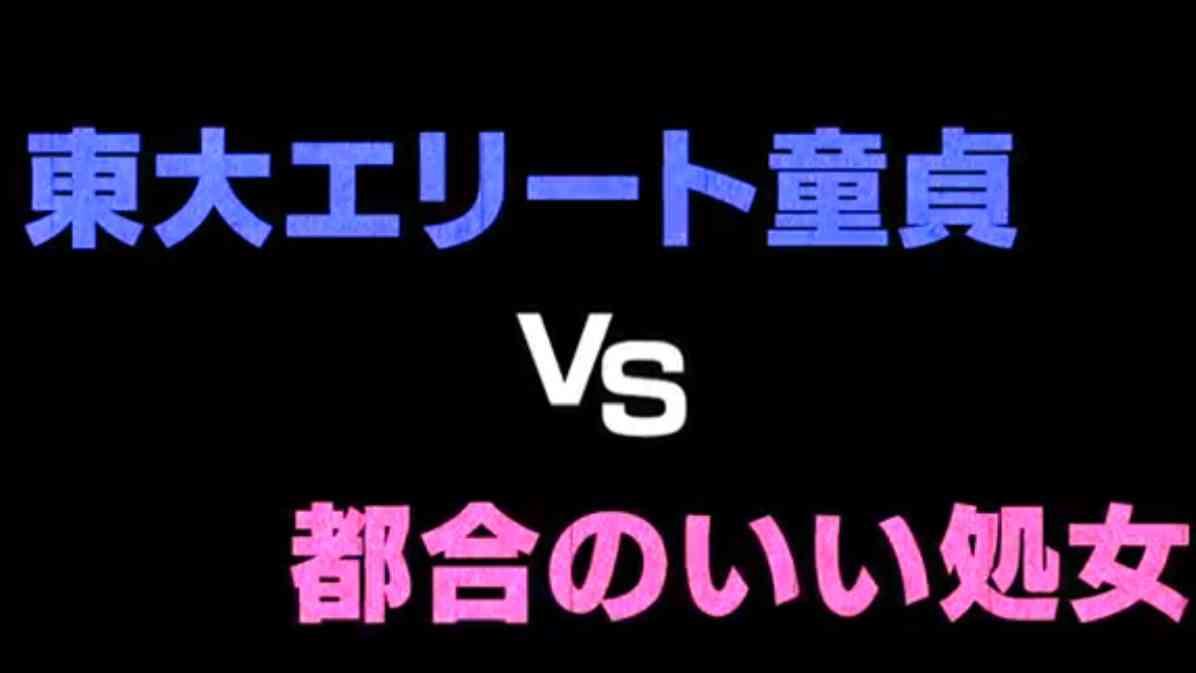 [実況・感想]  オトナ高校 #2