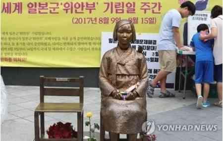 「慰安婦の日」法制化へ 韓国国会の法制委員会で可決 (聯合ニュース) - Yahoo!ニュース