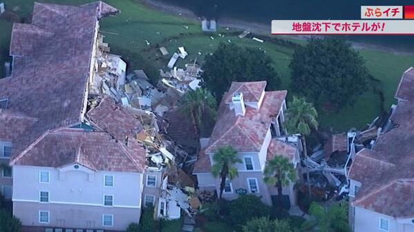 <堺市の中学校>グラウンドの一部突然陥没 生徒ら3人転落